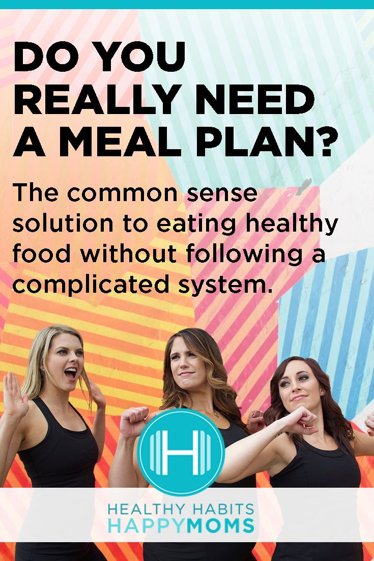 Do you really need a meal plan?  Healthy moms, nutrition, fitness, pregnancy, postpartum, self-care, motherhood, meal plan
