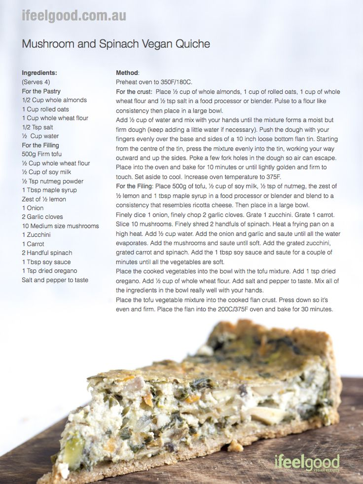 mushroom spinach vegan quiche