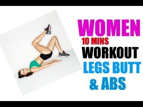▶ LEGS BUTT and ABS 10 mins Workout - YouTube