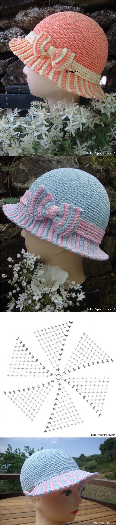 Sombrero de gancho * * Milagro