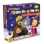 Купить Для школы для школьников и детей Сluy.ru