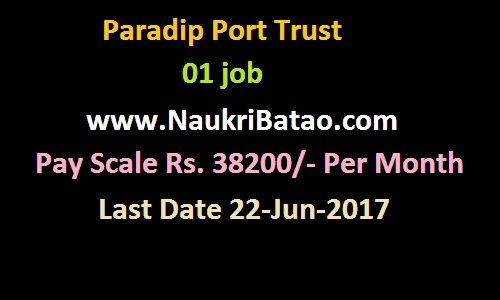 Senior Signalman - Paradip Port Trust Recruitment 2017 - 12th Pass Jobs https://www.naukribatao.com/senior-signalman-paradip-port-trust-recruitment-2017-12th-pass-jobs/