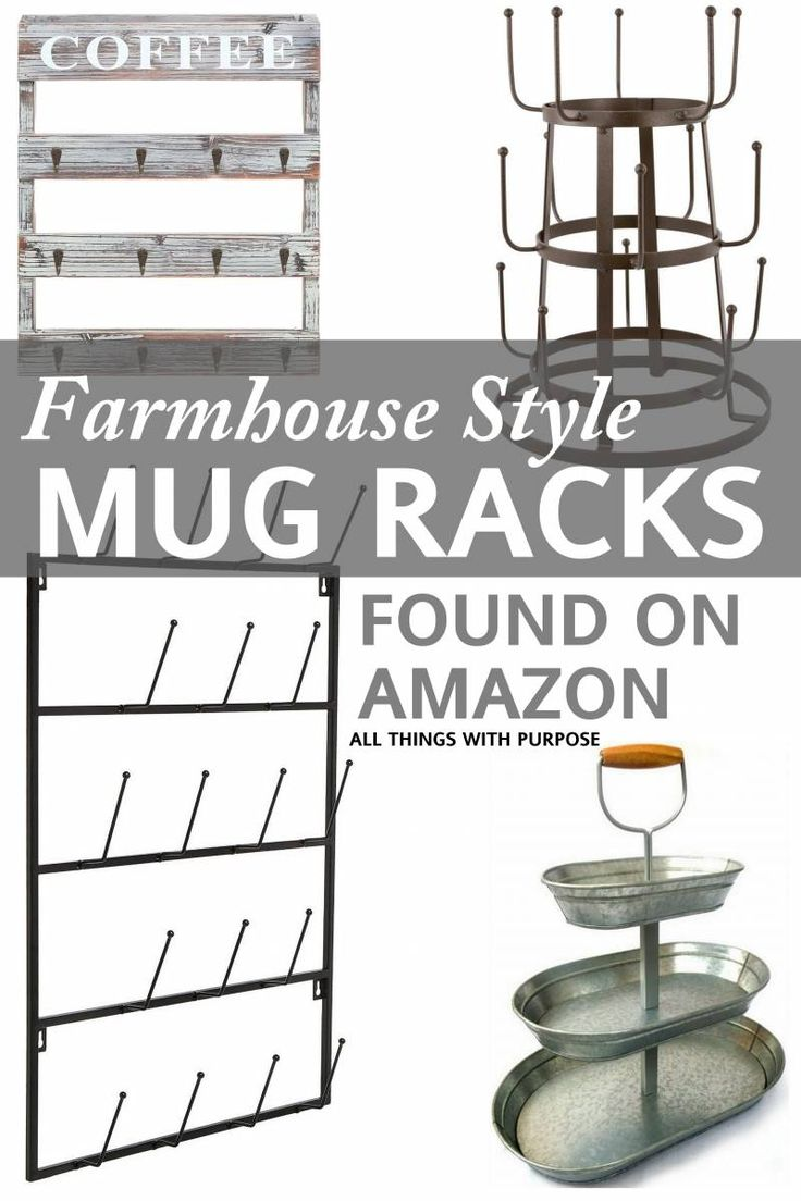 I'm always on the lookout for good deals on mug racks and tiered trays to get the farmhouse inspired look as seen on Fixer Upper!! Here are a few of the good ones I've run across on Amazon. This post contains affiliate links for your convenience. Wall mounted rack (pictured) Pallet wood coffee rack (pictured) 3 tiered mug rack (pictured) 6 tiered mug rack (not pictured) 3 tiered tray (pictured) Galvanized Stand (not pictured) 3 tiered