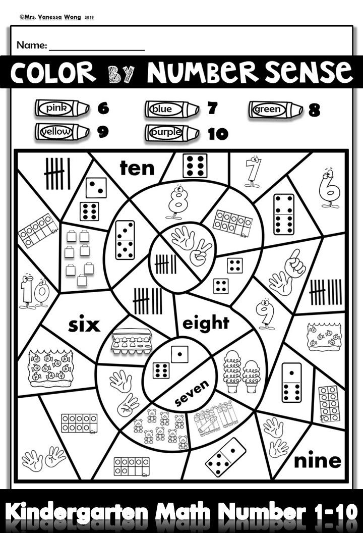 Kindergarten Math Numbers 1 10 Color By Number Sense Distance Learning Kindergarten Math Numbers Kindergarten Math Kindergarten Math Free