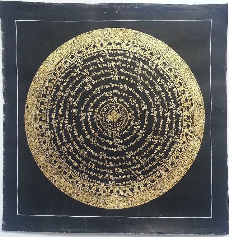 Mandala Thangka Painting Sale Reduced Price Stock Clearance (C17)