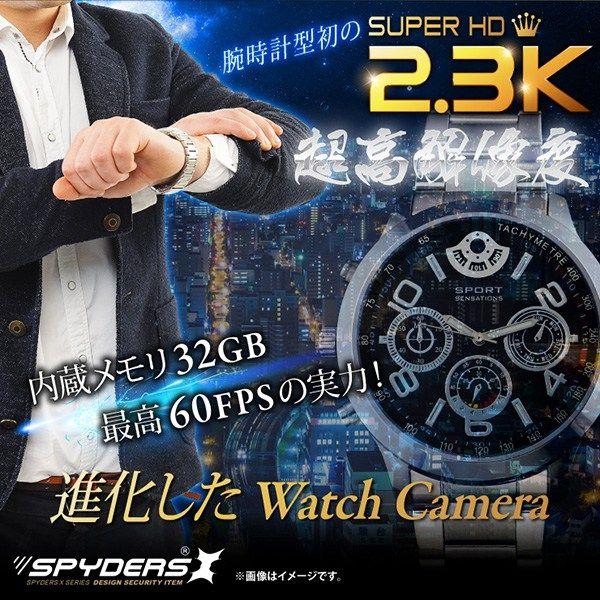腕時計型の超小型カメラ | 高画質の隠しカメラ| 暗視・赤外線・WiFi 小型カメラ専門通販