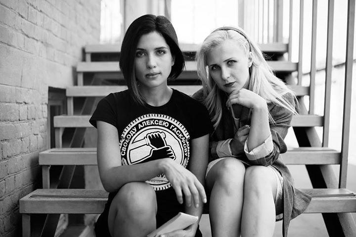 Nadya Tolokonnikova with Masha Alekchina.