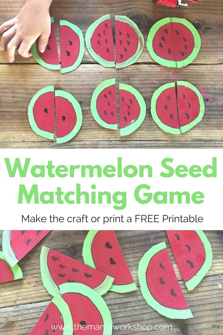 Make a watermelon craft and play the Watermelon Seed Matching Game. Your preschooler will learn to count and match pairs. Has a video and a free printable!