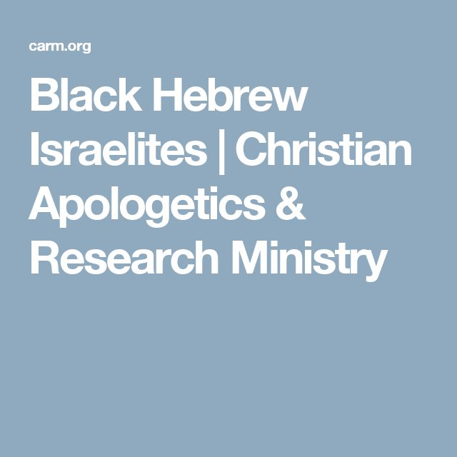 Black Hebrew Israelites | Christian Apologetics & Research Ministry