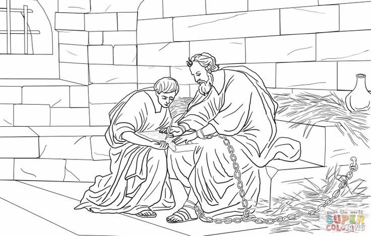 1000 Images About Coloring Bible NT Epistles On