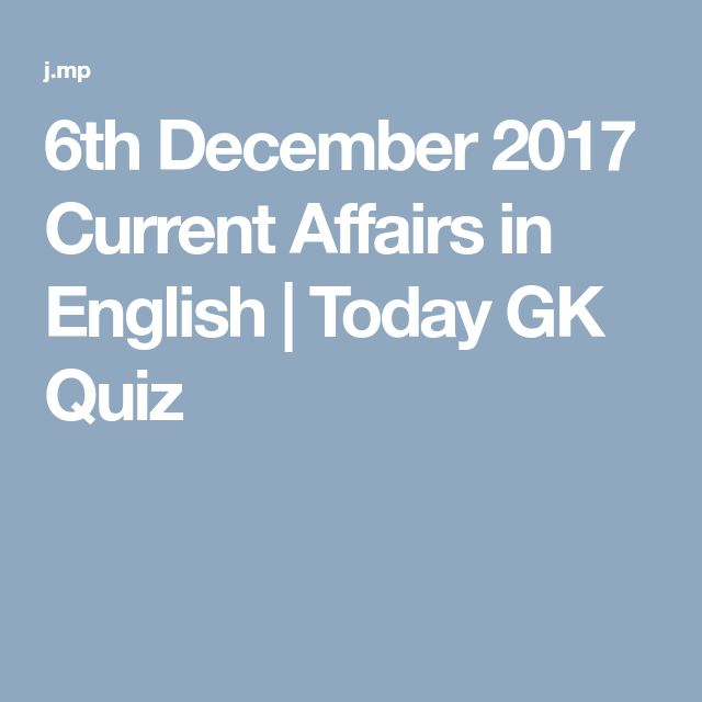 AHSEC Previous Year Question Paper {2011-17} Assam 12th Sample - new blueprint and model question paper for class xi