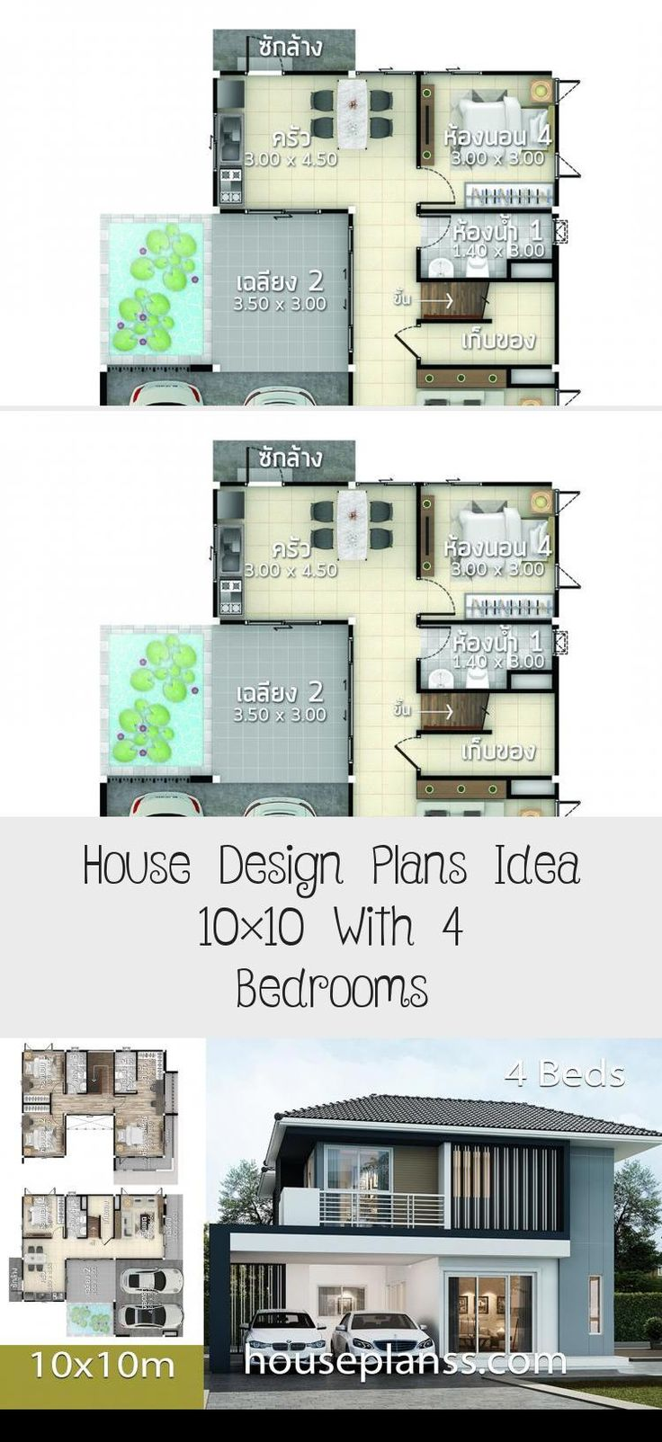 10x10 Bedroom Plans: House Design Plans Idea 10x10 With 4 Bedrooms