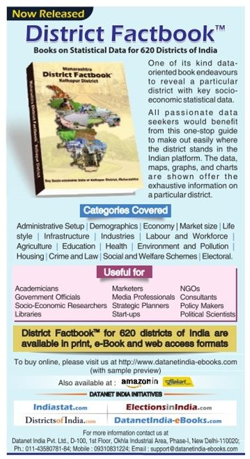 9 best datanet india books reviews images on pinterest imggallery fandeluxe Gallery