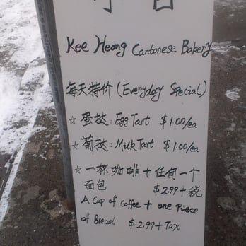 Photo of Kee Heong Cantonese Bakery - Halifax, NS, Canada