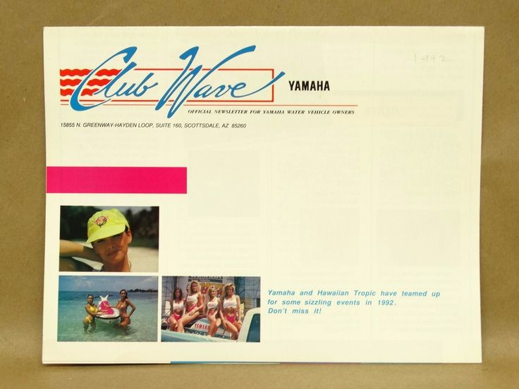 Vintage Yamaha Club Wave News Letter January 1992 Waverunner Jet Ski Water Craft | eBay