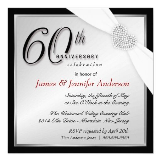 637 best 60th Anniversary Party Invitations images – Party Invitation Sites