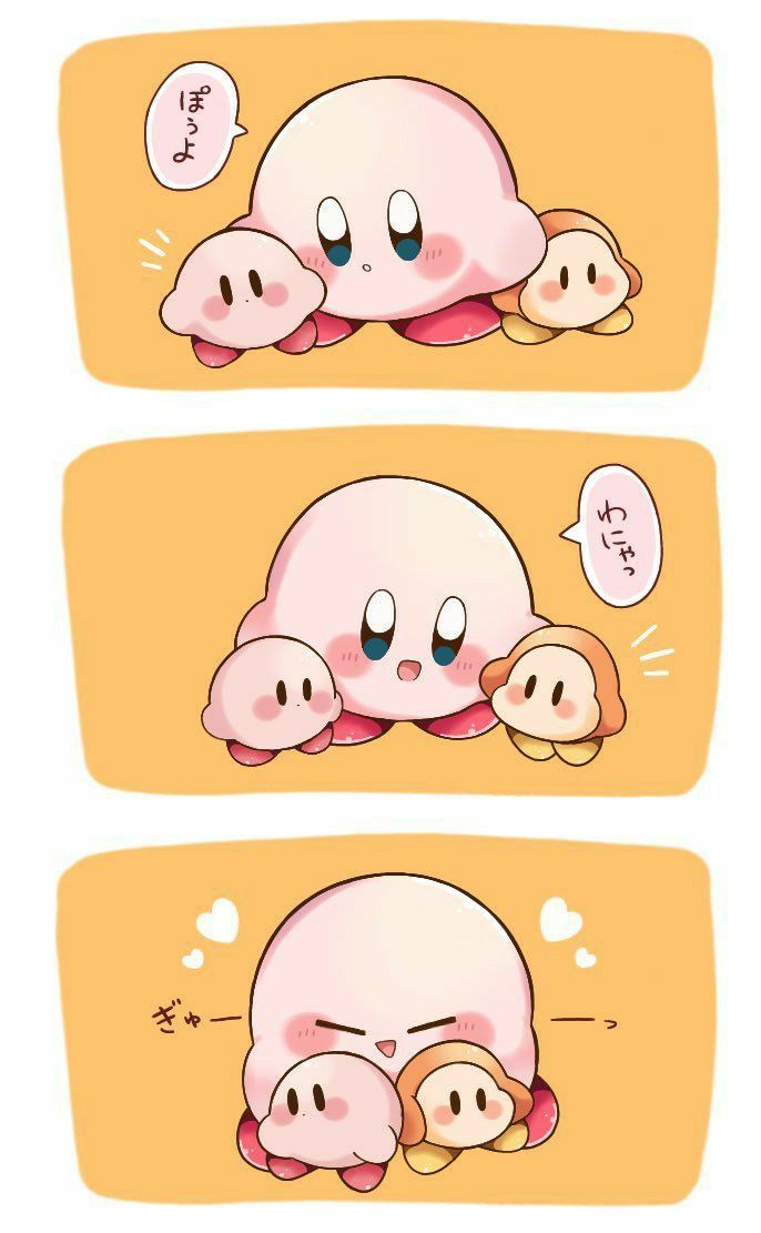 Pin By Rei Rei On Kirby Kirby Character Kirby Memes Kirby Art