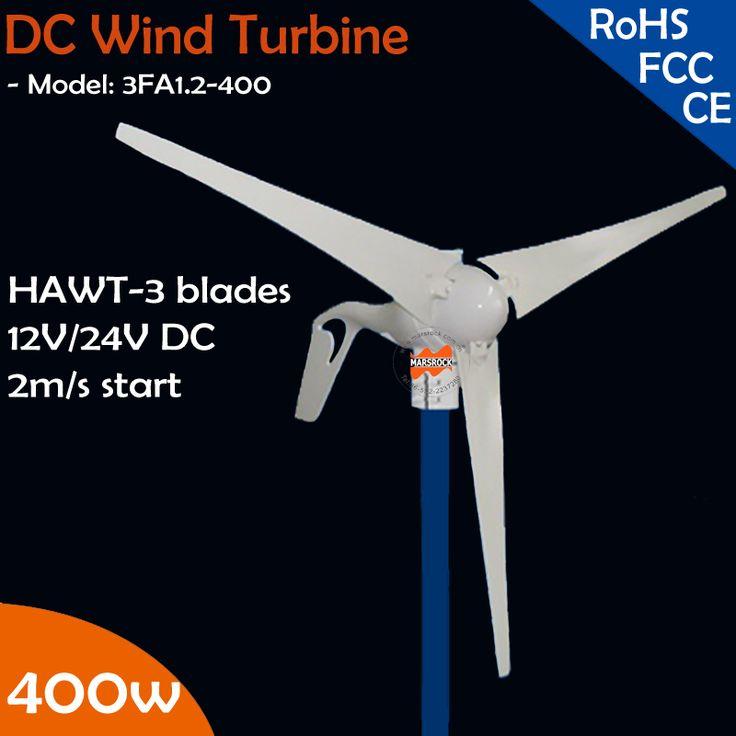 12ボルトまたは24vdc 3ブレード400ワットの風力タービン発電機内蔵コントローラ、2メートル/秒開始風速ミニ風力タービン