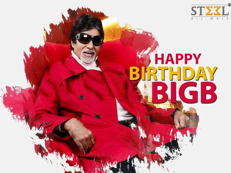 Happy Birthday Amitabh Bachchan Quotes: 17 Best Ideas About Happy Birthday Male On Pinterest
