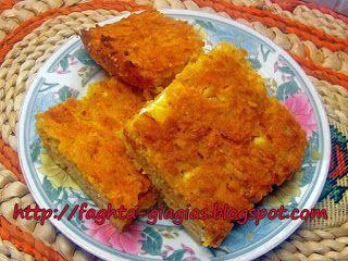 Τα φαγητά της γιαγιάς: Τραχανοτυρόπιτα με κίτρινη κολοκύθα