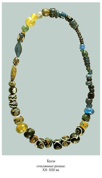 Beads! 12th-13th C. Russian