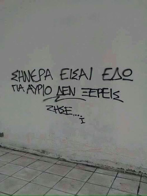 quotes, walk, and gr εικόνα