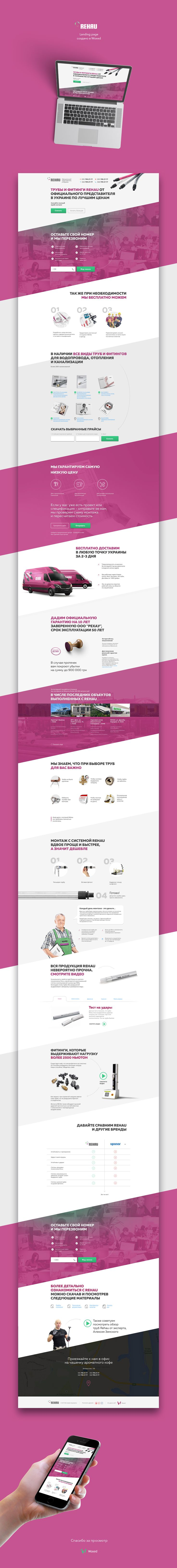 Landing page 4 REHAU on Behance