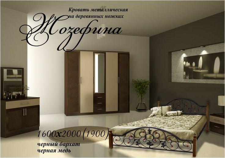 Металлические кровати в интернет магазине «Mebel-24» по низкой цене, металлические кровати, Киев, недорого, отзывы