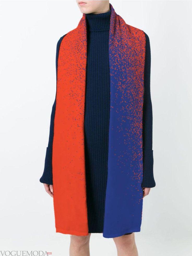 модный шарф разноцветный