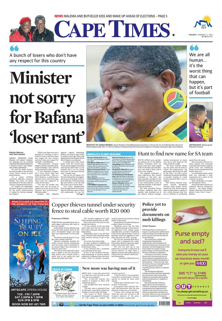 News making headlines: Sport minister not sorry for 'loser' rant