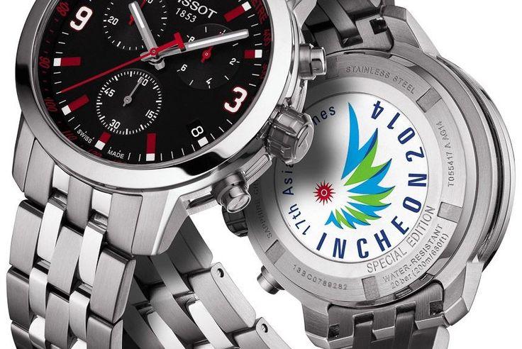 Tissot 17th Asian Games Incheon 2014 Limited Edition WatchesJuly 31, 2014, 7:30 am