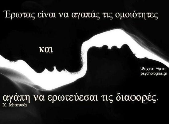 Ψυχική υγεία - Ψυχολογία - Ψυχοθεραπεία - Φούκης Θεόφιλος