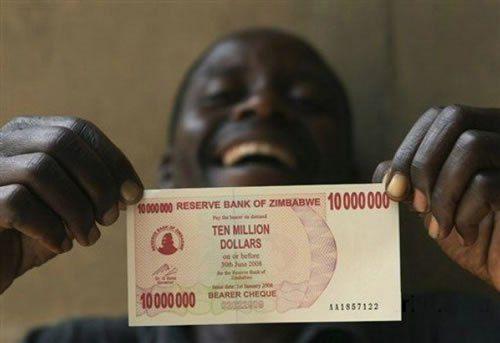 世界最悪水準、ジンバブエの超高額紙幣を写真で紹介
