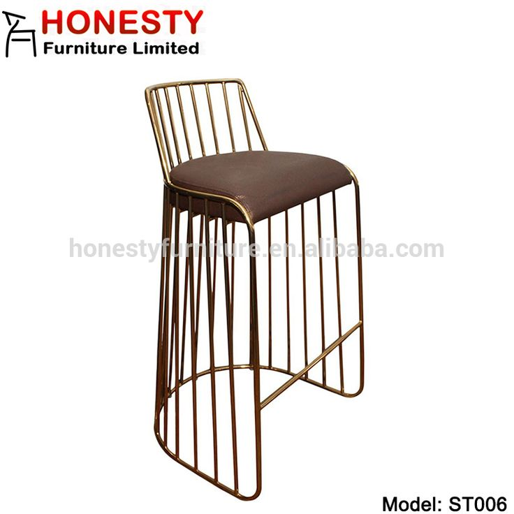 Bar Furniture Rose Gold Metal Leather Pad Brides Veil Bar Stool Counter  Stool With Back