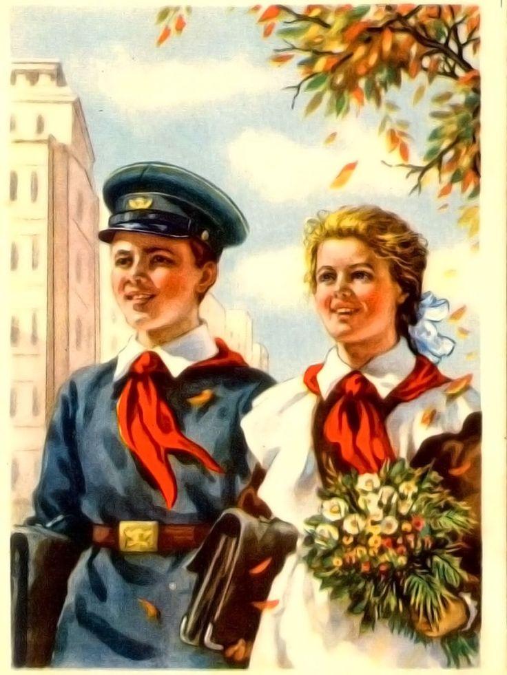 Рождения, открытки про школу старые
