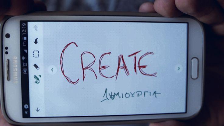 Start being CREATIVE