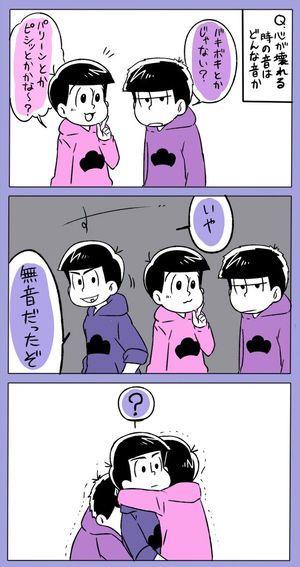 【静寂と孤独】松野カラ松イラスト漫画集【ツイッターまとめ】 - NAVER まとめ