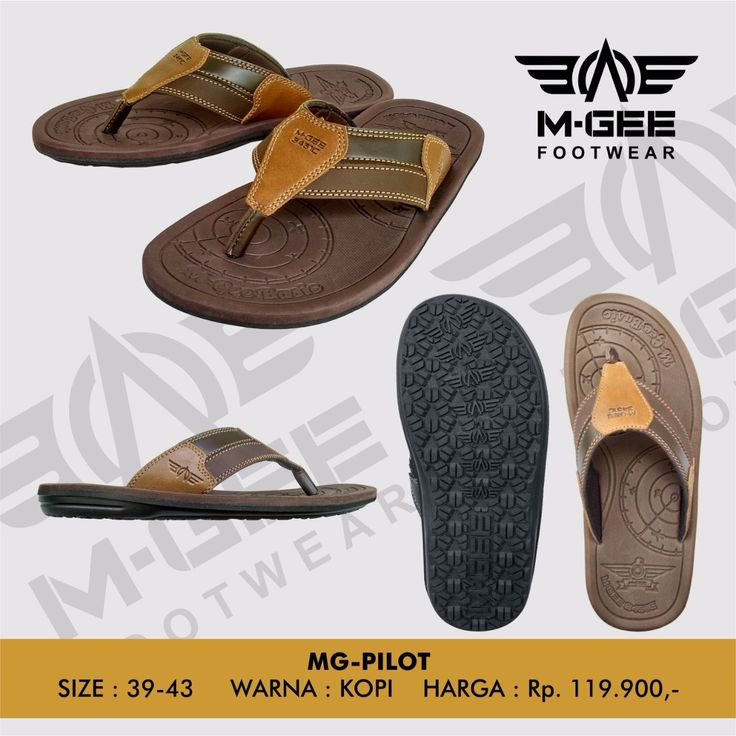 M-GEE FOOTWEAR MG-PILOT Coffee  info: jujung@gmail.com