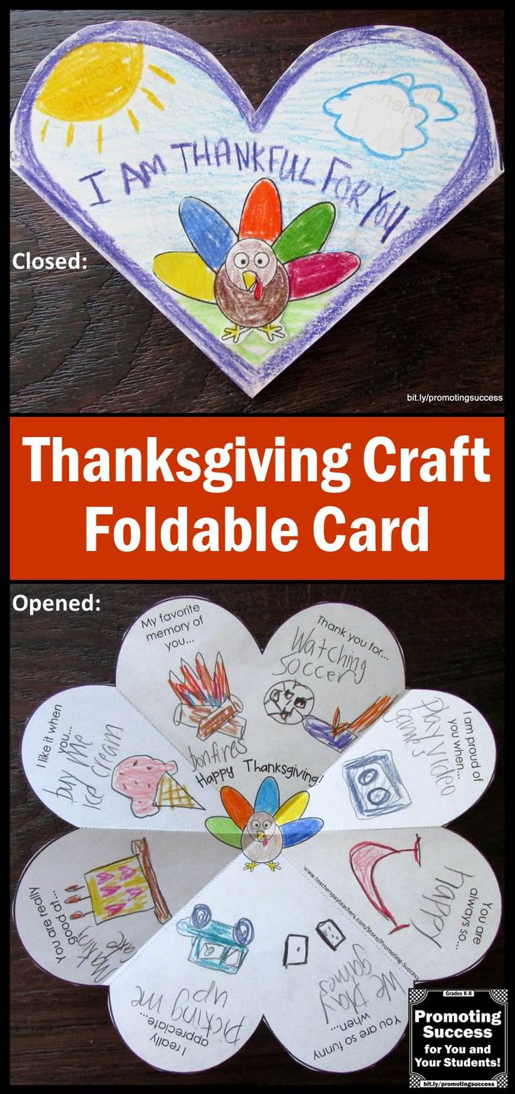 Thanksgiving Craft: In this packet, your students will be drawing or writing on a foldable Thanksgiving card to show their appreciation for someone special. The are six variations of the ONE template, including open-ended options to meet the individual needs of all your students. This Thanksgiving craft card activity works well year after year for multiple grade levels due to the different templates and writing or drawing options…