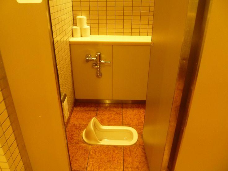 Traditional Asian toilet @ Narita Airport, Japan.