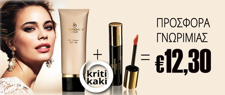 http://oriflame-kritikaki.gr/new-cream-cc-giordani-gold/