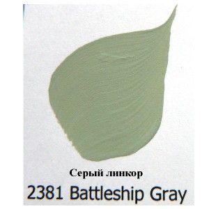 Серые цвета Акриловая краска FolkArt Plaid