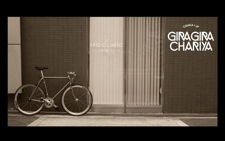 Welcome to Gira Gira Chariya! Coolest bikeshop on the web.