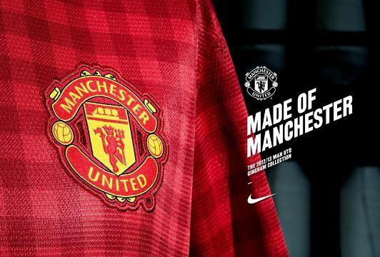 New Manchester United home kit 2012/13 revealed | #ManUtd