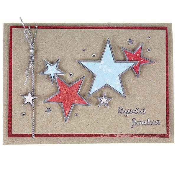 Kiinnitä tähtiaiheiset ääriviivatarrat kuviopapereille, leikkaa irti reunoja myöten ja kiinnitä korttiin kohotarrapalojen avulla.