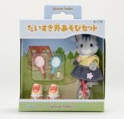 "Epoch Sylvanian Families Sylvanian Family Doll "" Playing Outside Se-450cm (japan import)"