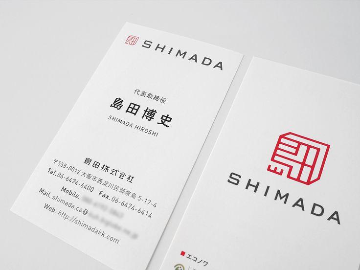 Shimada_Corporation_CI on Behance
