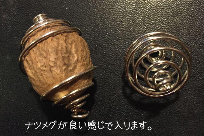 http://www.rune-witch.com/kongzuipendantoh.html