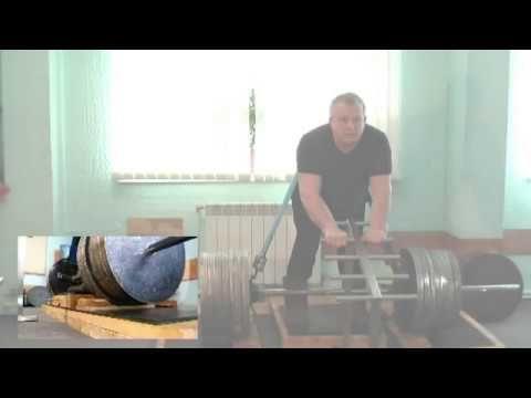 Знакомство с изодинамической гимнастикой  Отрыв штанги весом в 800 кг