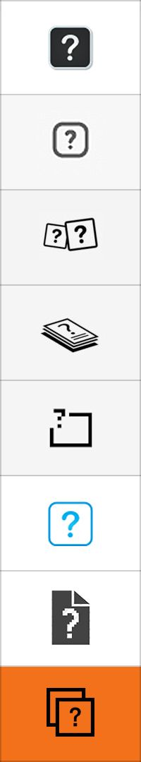 6.도움말_물음표_사각형